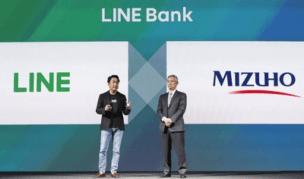 LINEとみずほ銀行がLINE BANKを設立
