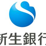 新生銀行ロゴ